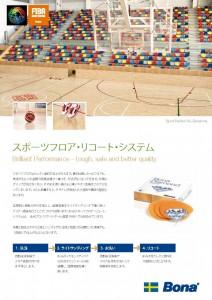 Bona_Sports_floor_recoat1